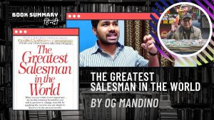 the greatest salesman in the world 300x169 - Blog